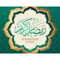 Ramadan Gifts to Lahore