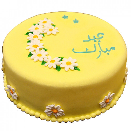 2lbs Yellow Eid Cake by Redolence