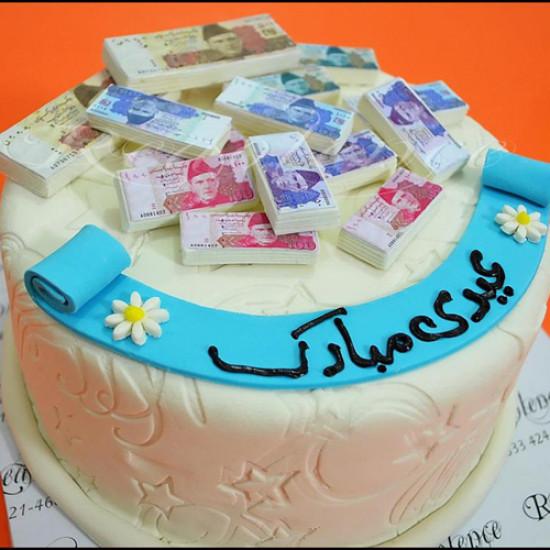 3lbs Eidi Cake from Redolence Bake Studio
