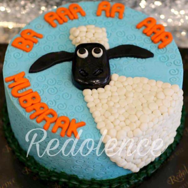 3lbs Eid-ul-Adha Cake from Redolence Bake Studio