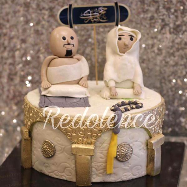 3lbs Hujj Mubarak Cake from Redolence Bake Studio