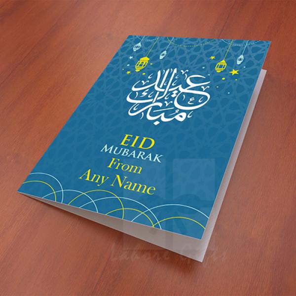 Eid Mubarak Blue Card
