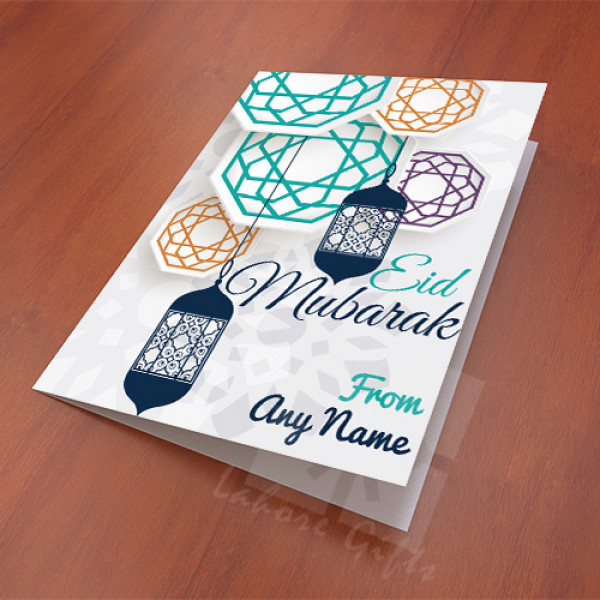 Eid Festival Greeting Card with Islamic Art