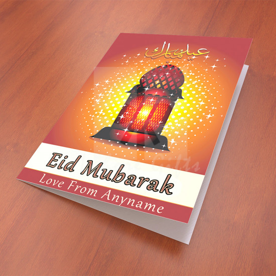 Eid Mubarak Golden Card