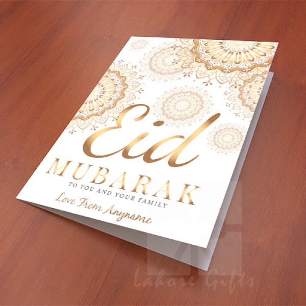 Eid Mubarak Golden Mandala Card