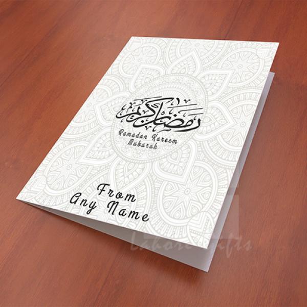 Ramadan Textured Card